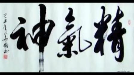 哪吒 说三界真实事件第3集[精、氣、神,神打上童。封神榜,成仙有法?]