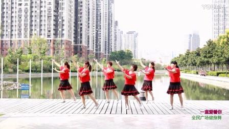 杨丽萍广场舞舞动人生糖豆广场舞