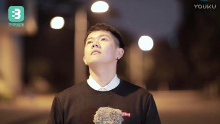 广东外语艺术职业学院张春锋翻唱林俊杰《Too bad》