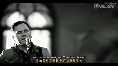 一万个理由(称颂主) 10,000 reasons (bless the lord)中英文版 南京 非拉铁非 福音戒瘾