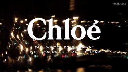 Chloe FW17 Teasing 1