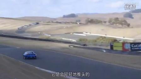 [32]暴走汽车-新车评网YYP加州试驾讴歌NSX视频(5)-1702