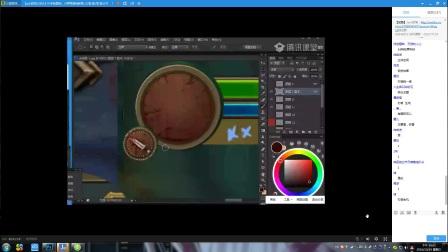 Jack游戏UI-头像框实操-课程咨询老师Q:474157840,UI交流群:247472022