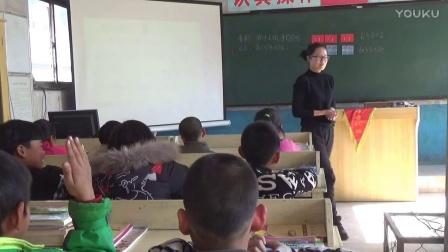 三年级下册口算除法(兴隆镇学区 贾慧雅)
