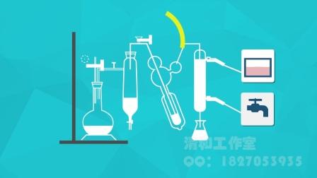 凯氏定氮的清洗