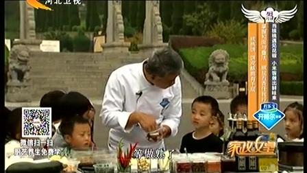 当核桃遇见花椒 小米饭做出鲜味来 151115红糖核桃饼拌花椒芽钱籽