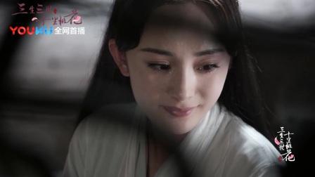 【独家】花絮:杨幂六分钟哭戏演技爆发