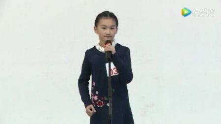 21世纪新东方杯去中国中小学生英语演讲比赛(小学组3).mp4_0