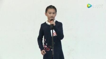 21世纪新东方杯去中国中小学生英语演讲比赛(小学组3).mp4_1