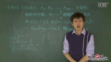 初三数学中考系统复习之一次函数与反比例函数下例4