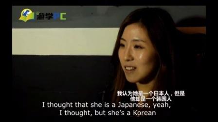 游学PC_英语怎样让韩国人跟日本人走到一起的。
