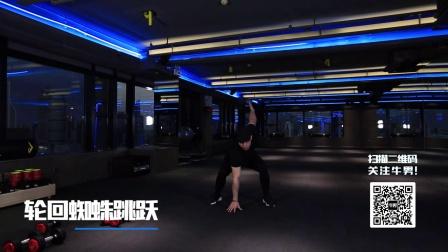 21天训练计划:第12天,高强度间歇训练,让你提升肌肉耐力