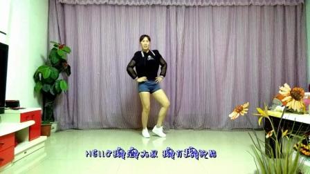 飞魅广场舞短裤版hello大叔编舞风中的天使