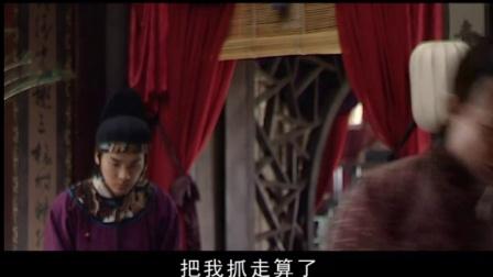 大明王朝1566 13
