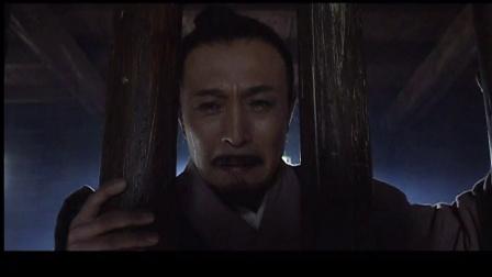 大明王朝1566 45
