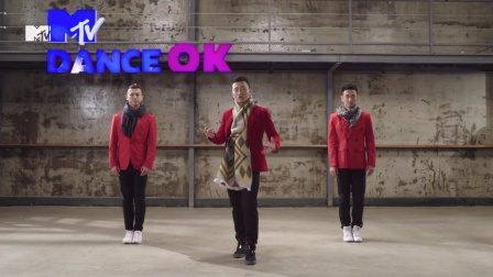 MTV Dance OK 第四集
