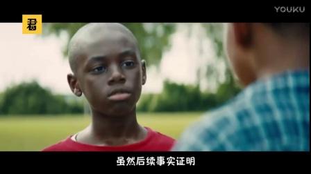 5分钟带你看完2017奥斯卡最佳影片《月光男孩》(搞基男孩)
