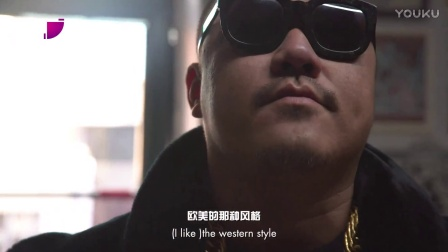 中国大舌头!内蒙的饶舌!可汗Swag!