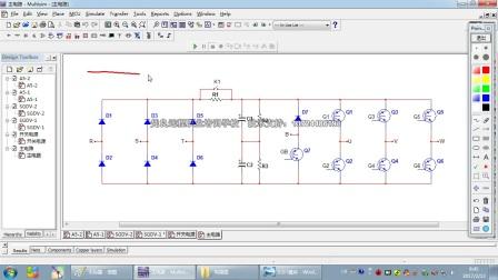 变频器的主电路_ 电子电路维修培训 电路板故障排除