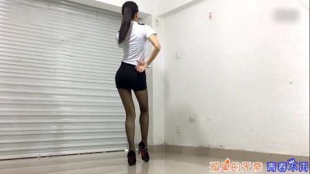 舞秀坊苗条辣妈性感广场舞1763001