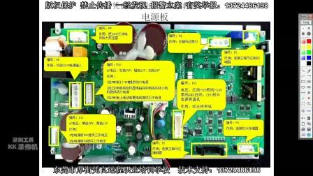 430D电控.avi_ 集成电路板维修    电子电路维修培训