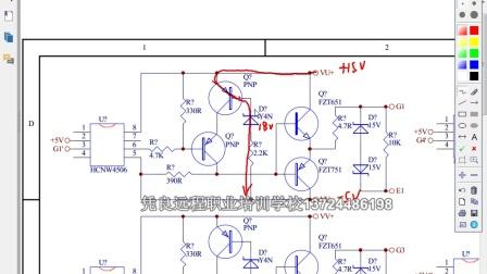 西门子变频器驱动电路_变频器维修培训   三菱PLC维修