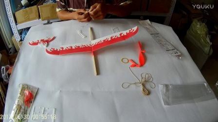 雷鸟 橡皮筋动力飞机组装教程 恒动模型