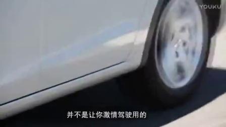 [37]汽车TV[胖哥试车]39期试驾海马M3《1》