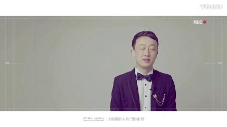 [唐尼影像] 陈开亮&袁倩-幸福通告