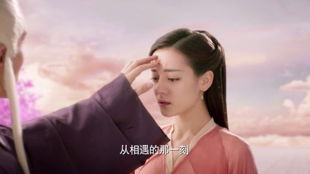 《三生三世十里桃花》迪丽热巴 凤九cut 57