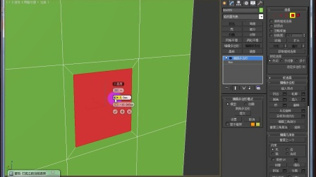 创意异形家具-3DMAX教程入门到精通
