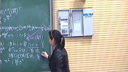 二项式定理的应用孟小娟登封市实验高级中学