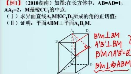 空间角与距离郭青艳河南省新郑市第二中学分校