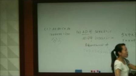 排列与组合中的区域涂色问题刘玲娜登封市嵩阳高级中学