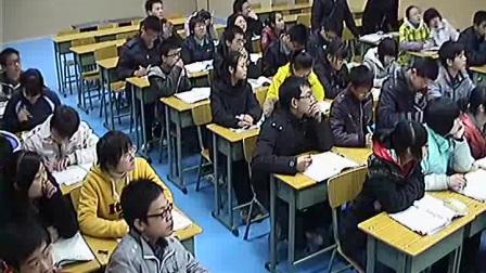 生活中的优化问题举例(导数的应用)崔卫东荥阳市高级中学
