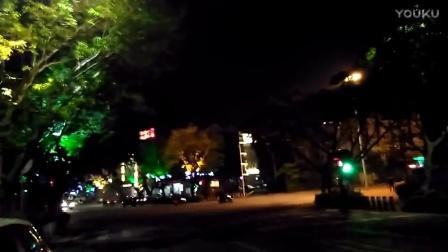 夜幕下的鸳鸯湖畔