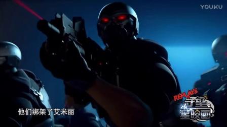 守望星映画第九期 玫瑰带刺致命诱惑-黑百合!