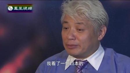 2015-03-04凤凰大视野-二.二六兵变:日本侵华的前夜(3)