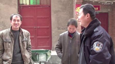 纪录片  老王