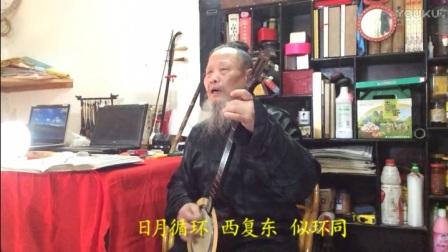 爱剪辑-秦琴伴唱悲叹韵(带字幕)