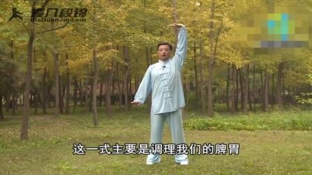 张琦教学演练