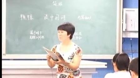 高中语文说课实录谈中国诗教师招聘赛课说课面试视频