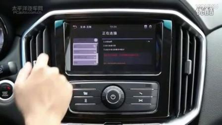 [汽车]视频实拍江铃驭胜S350 2.0T 四驱自动汽油超豪华版7座th0 新浪汽车 爱卡汽车东风小康