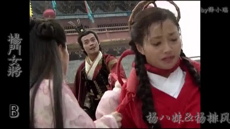【AB向】影视剧里的百合CP大盘点 第一弹 (只恨当时年纪小)(1)