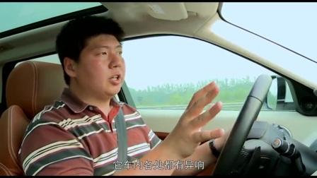 爱卡汽车_太平洋汽车网_不只是花瓶!各路况全面试驾路虎极光_试乘_试驾_汽车资讯ic0