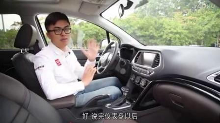 [2]深度评车广汽传祺GS4半年长测总结视频ld0 新车评网 新浪汽车 玛莎拉蒂