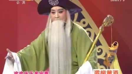 秦之声秦腔传承[名师高徒?师徒双选]144