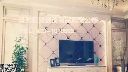 河北彩盛艺术玻璃拼镜电视墙效果图