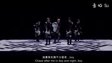 敢(Roleplay) 舞蹈版-鹿晗-HD