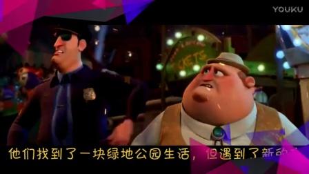 松鼠又搞事!动画片《抢劫坚果店2》将于17年5月19日上映